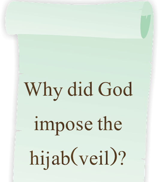 hijab, article, veil, religious, islam, quran, hadith, education