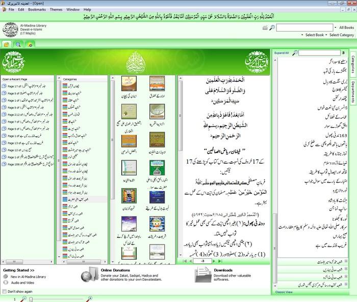 dawat e islami books