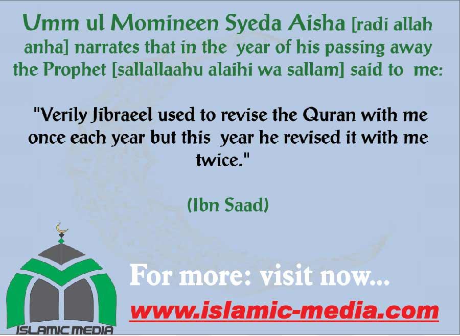Umm-ul-Momineen-Syeda-Aisha